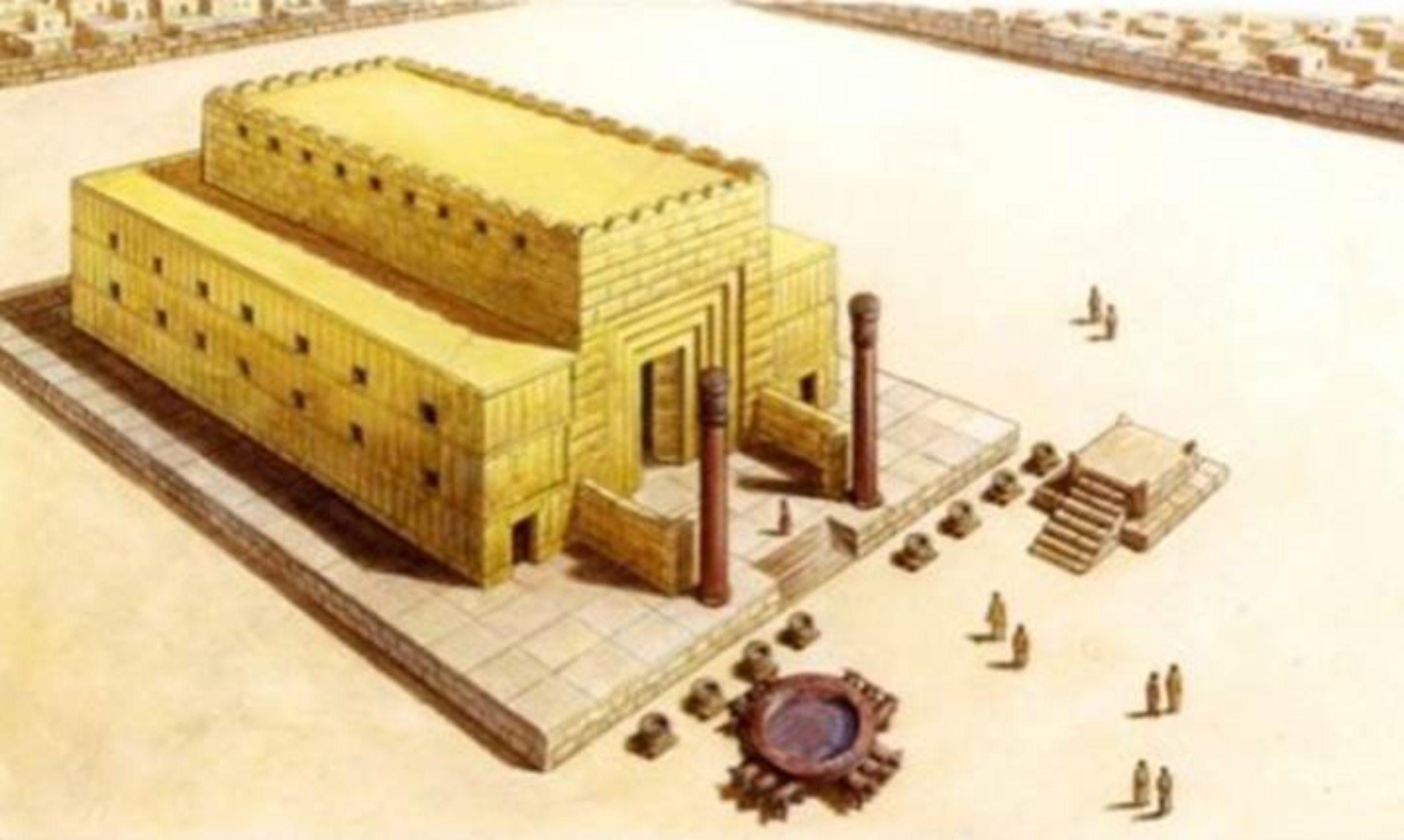 Le temple de Salomon et la Grande Bibliothèque d'Alexandrie